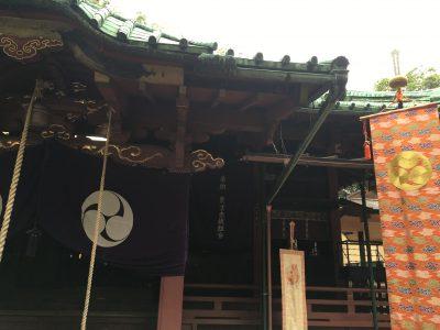 【事務局便り】300年という大きな歴史~