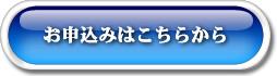 mousikomi02-001